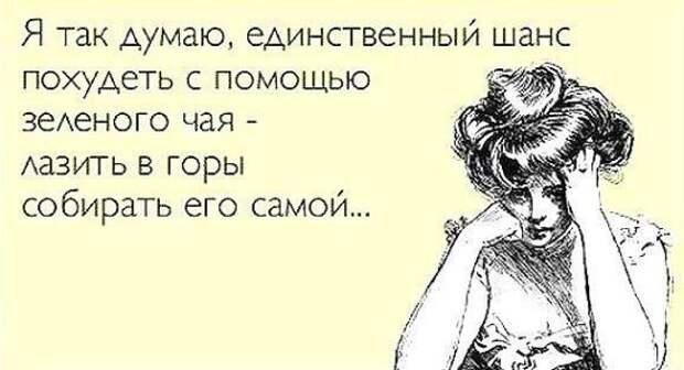 Желаю сладких сов!!!)