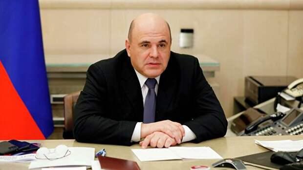 Мишустин поручил подготовить документы о новых мерах поддержки граждан