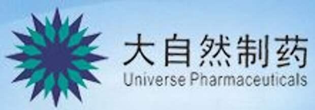Universe Pharmaceuticals