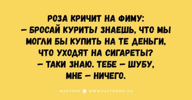 Прелестные анекдоты из Одессы, просто созданные для вашей улыбки