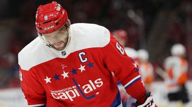 СМИ подсчитали, сколько матчей в НХЛ пропустил Овечкин по независящим от него причинам