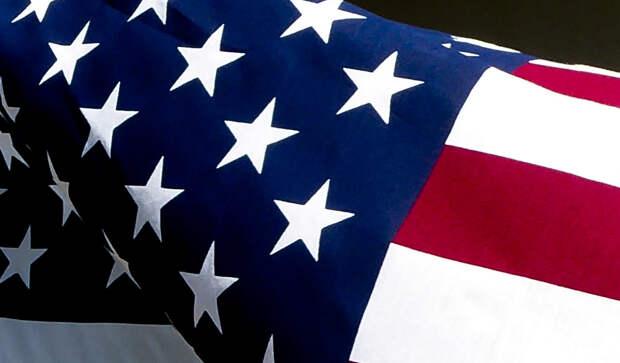 США пытаются создать единый мировой экономический центр