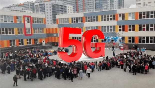 Что стало причиной потери сознания 13-ти школьников в Псковской области?