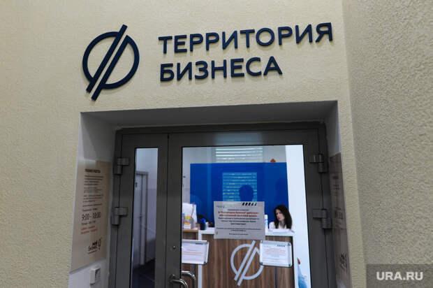 Жители регионов России отважились начать свой бизнес