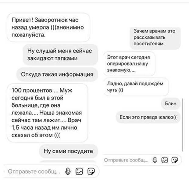 «Это всё за гранью человечности»: Семья Анастасии Заворотнюк прокомментировала свежие новости об актрисе