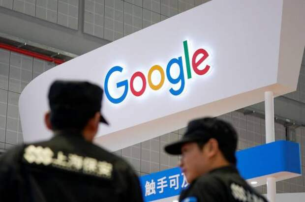 Китай готовит антимонопольное расследование против Google