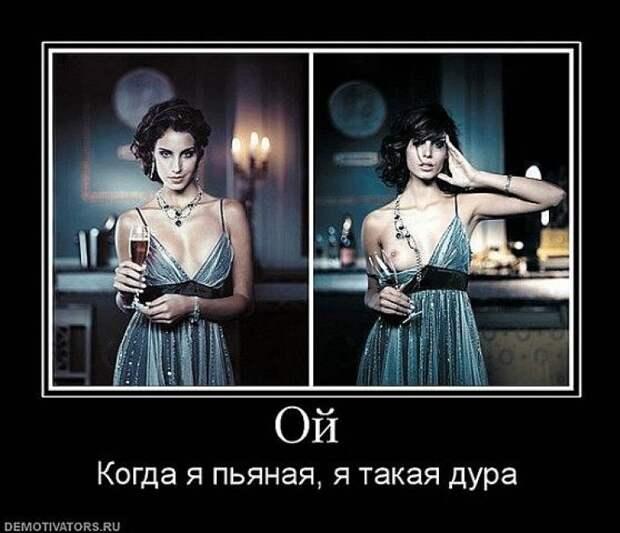 Нетрадиционные соревнования. Кто больше выпьет водки...