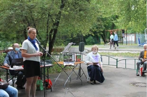 Бесплатную праздничную программу провели в ТЦСО «Ховрино»