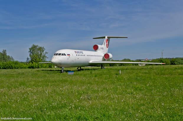 Aviation Museum-50