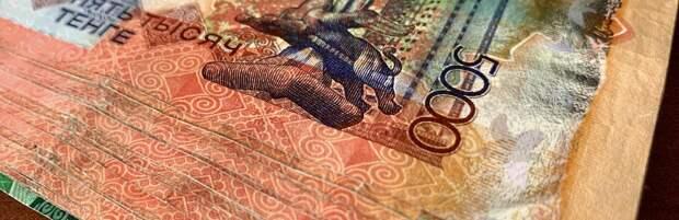 Свыше 8 миллиардов тенге обналичила ОПГ из Алматы