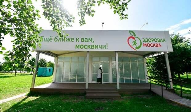 Фото: Игорь Иванко /АГН Москва