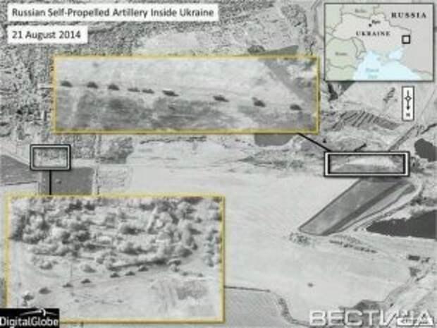 США предоставили спутниковые снимки вторжения войск РФ