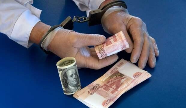 Коррупция в России выросла почти на 21%