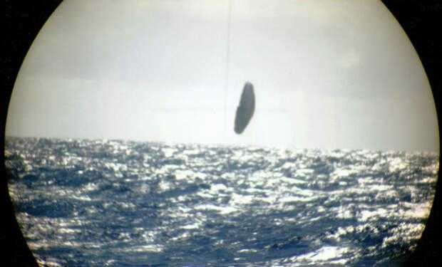 Военные США опубликовали фотографии неопознанных объектов, сделанных в 1971 году