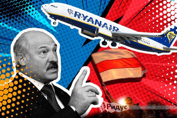 Кравчук заявил о причастности спецслужб РФ к инциденту с самолетом Ryanair