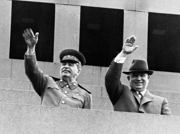 Сталин и Хрущёв