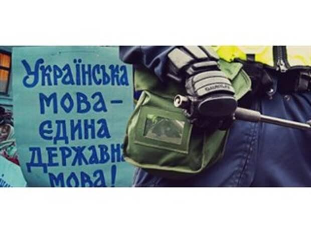 Немецкие СМИ про принудительную украинизацию – это изнасилование мозга