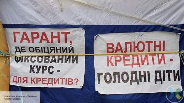 Азаров развеял миф, что отказ от денег МВФ навредит Украине