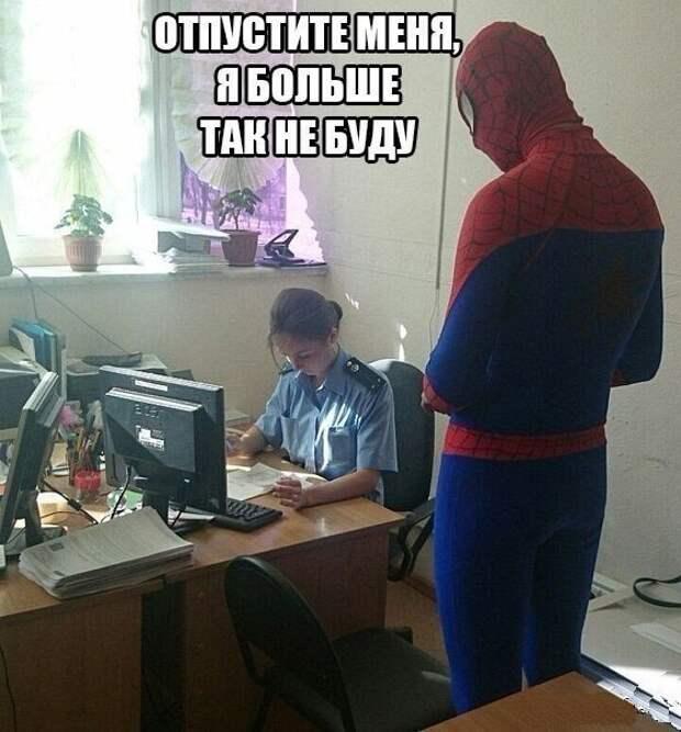 1477474364_memy-27