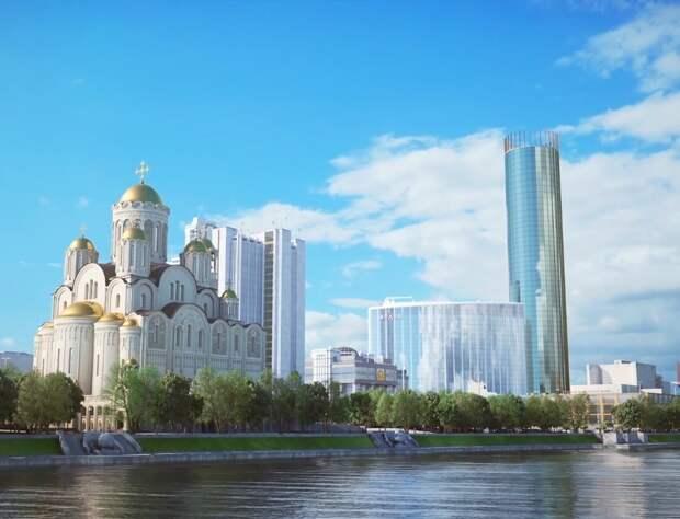 Епархия Екатеринбурга решила построить храм Святой Екатерины в другом месте