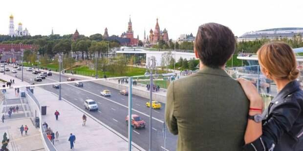 В Общественной палате Москвы проходят публичные слушания по проекту городского бюджета до 2022 года/ Фото mos.ru