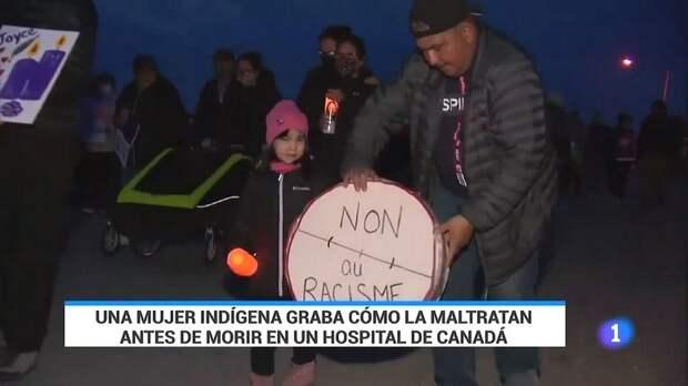 TVE: в Канаде смерть многодетной матери в больнице спровоцировала антирасистские протесты