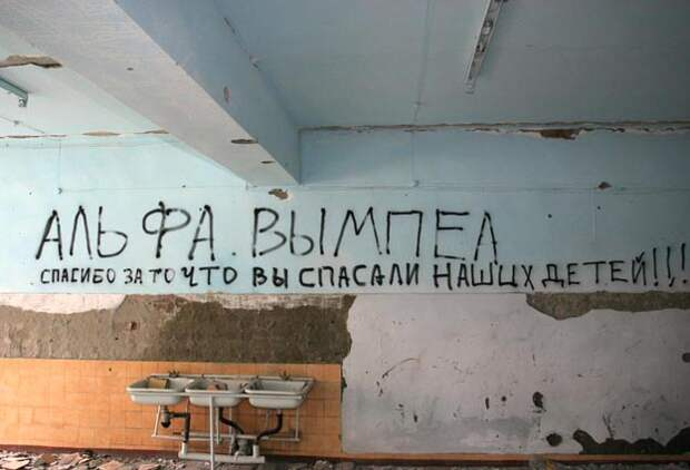 Грязные свиньи. Про Ходорковского и Беслан
