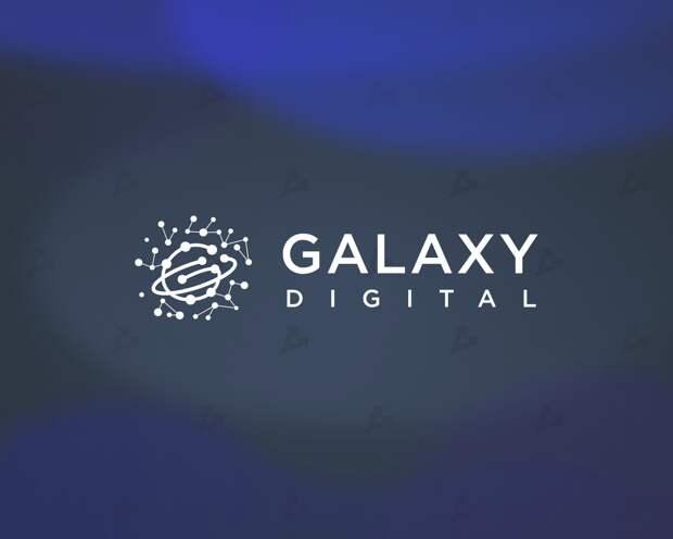 Galaxy Digital получила $860 млн прибыли на фоне роста рынка криптовалют