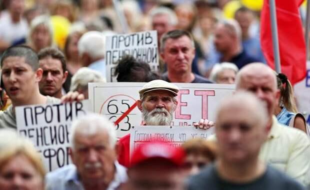 Пенсионная реформа: Российские мужчины взбунтовались