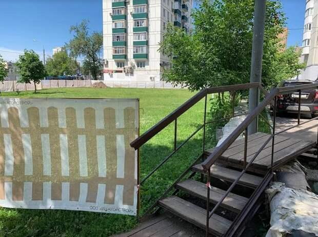 В Кузьминках демонтируют системы наружного теплоснабжения фото: Александр Чикин