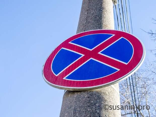 Остановку транспорта запретят на трех участках дорог в Ижевске