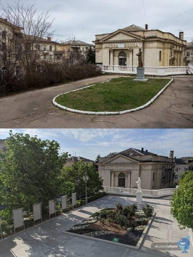 Севастополь 2014 и 2020 годов (ФОТО, ВИДЕО)
