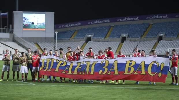 Сборная России по футболу прилетела в Петербург для участия в Евро-2020