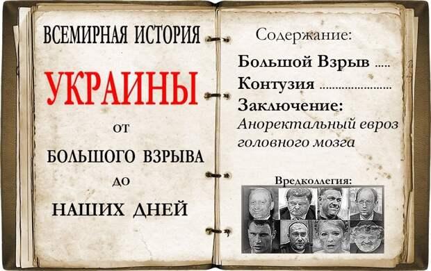 «Сталин собрал Украину, чтобы её уничтожить»