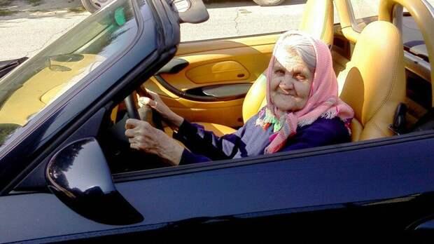 Типичный российский пенсионер.