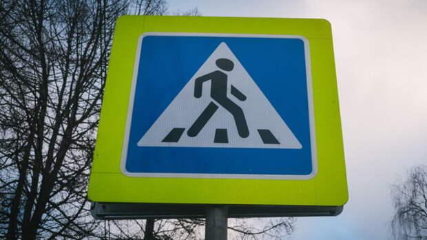МВД обязало мэрию Благодарного на Ставрополье установить дорожные знаки