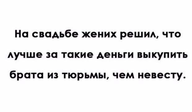 1449053770_prikol-13