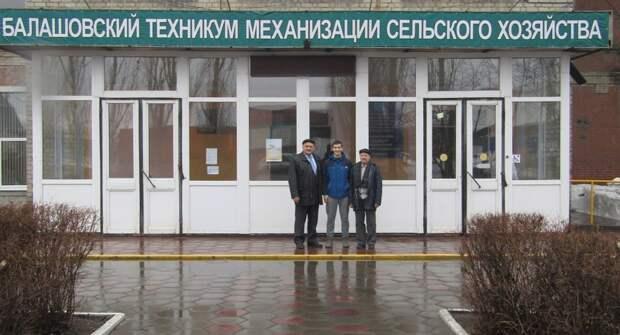 Техникум в Балашове закупает 2 автомобиля марки KIA