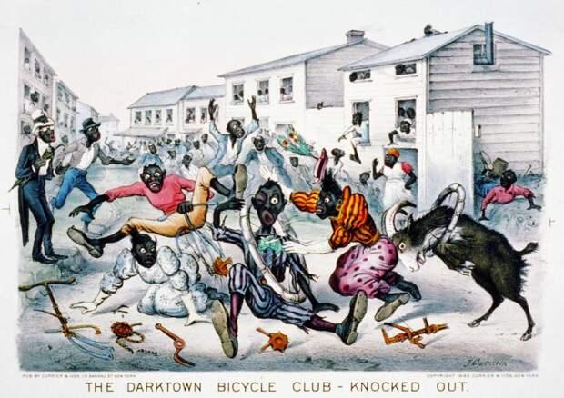 Дарктаунский велосипедный клуб - нокаут