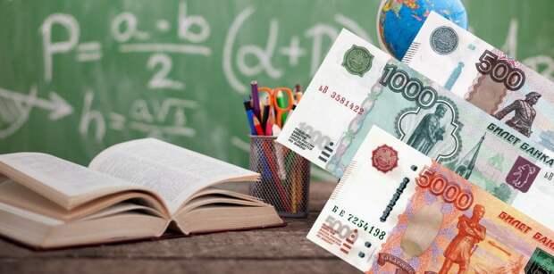 """Как сказать твердое """"нет"""" школьным фондам — и статья закона в помощь"""