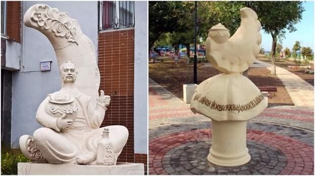 памятники вареникам