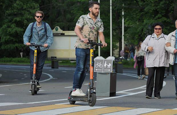 В Москве начали действовать «медленные зоны» для самокатов