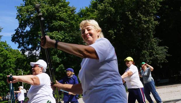 Бесплатное занятие по скандинавской ходьбе пройдет в парке Подольска 7 июля