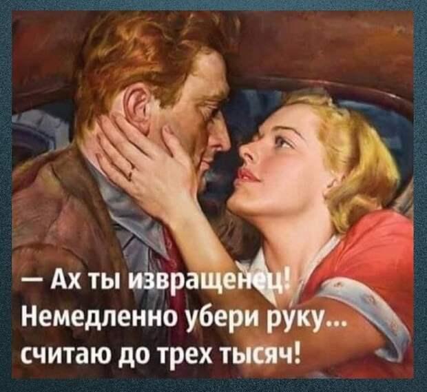 Бесит, когда человек говорит, что жить без тебя не может, ты с ним расстаешься, а он почему-то живет
