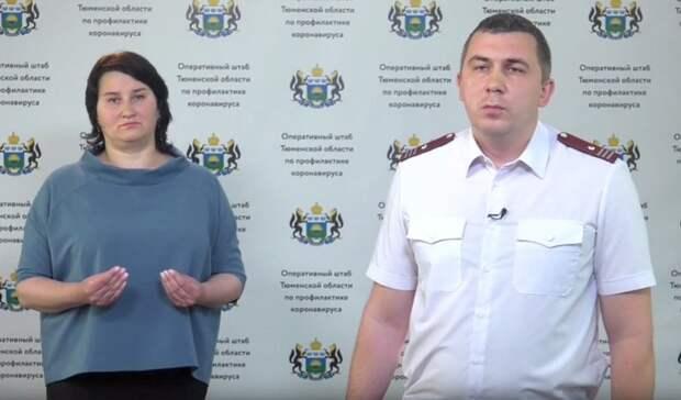 ВТюменской области увеличилась заболеваемость COVID-19