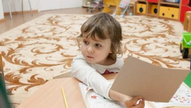 Частным детсадам в Подмосковье порекомендовали организовать дежурные группы