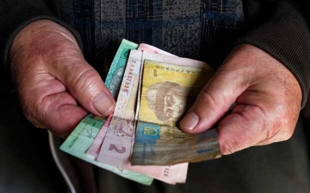 Новая пенсионная система Украины может превратиться в аналог МММ