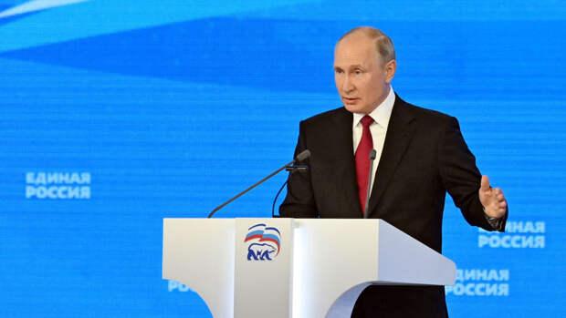 Путин написал статью к 80-летию начала ВОВ