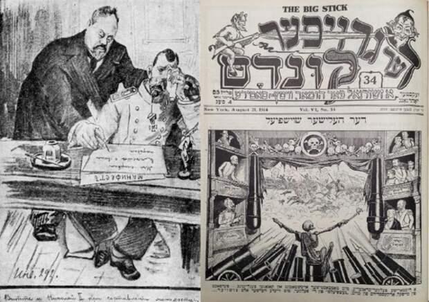 Как еврейские банкиры и их подельник С.Ю. Витте угробили Российскую империю