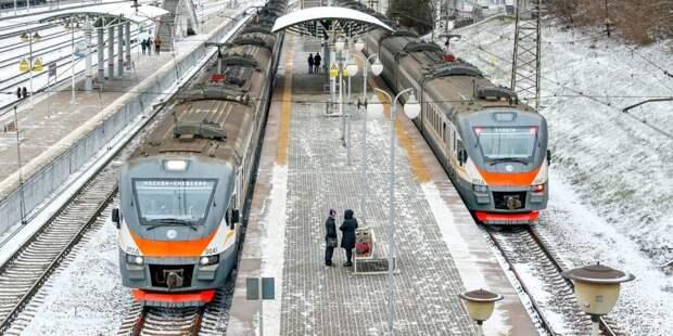Расписании поездов, курсирующих через станцию «Беговая» вновь изменится